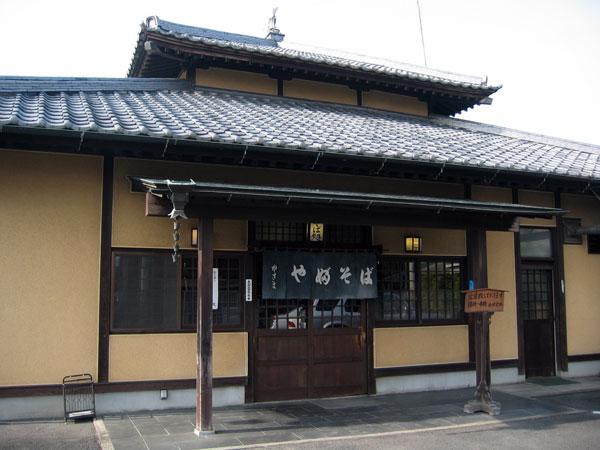 笠間藪蕎麦