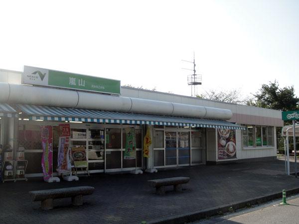 関越自動車道 下り 嵐山PA