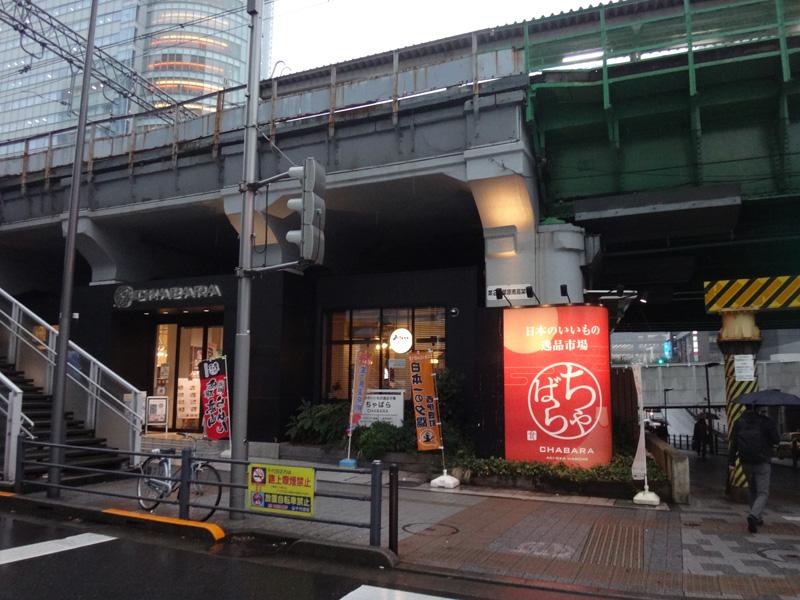 Dining Tokushima