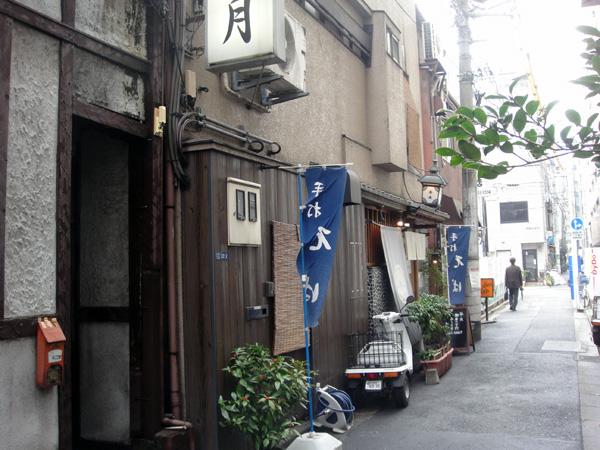 日本蕎麦処 如月:蕎麦