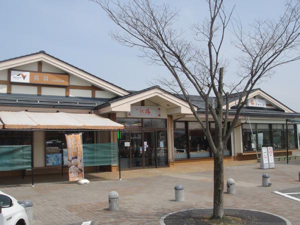 北陸自動車道 下り 呉羽PA