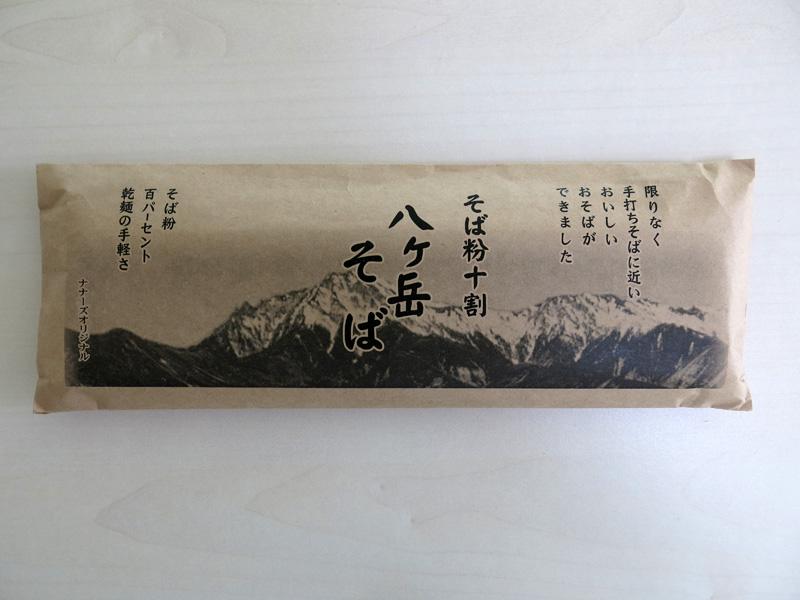 ナナーズ 八ヶ岳そば 乾麺