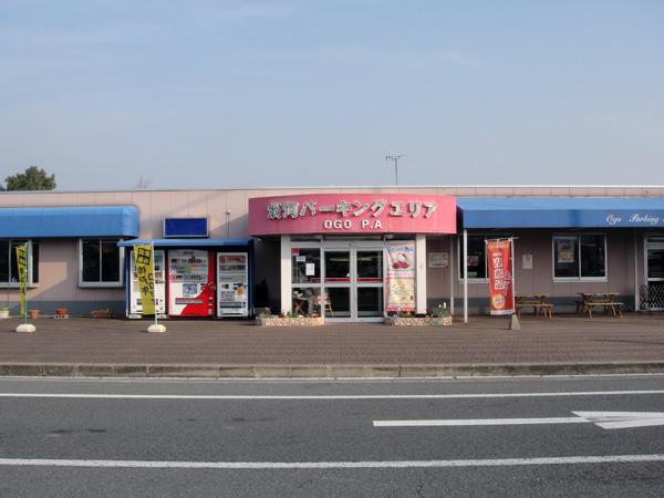 山陽自動車道 上り 淡河P.A.