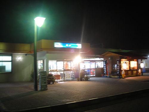 山陽自動車道 上り 道口P.A.の岡山鶏ちゃんこ定食
