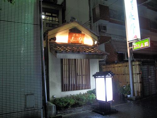 福岡に来ると食べたくなる水炊き。