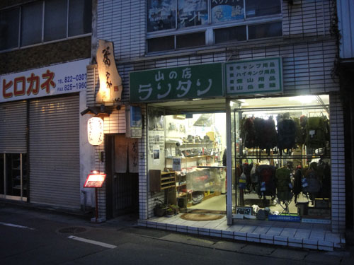 蕎家(そばや)