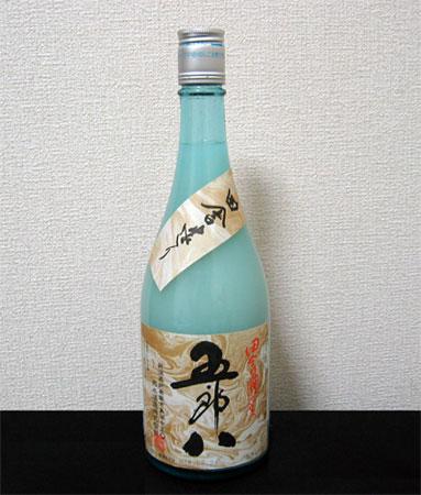 菊水の五郎八