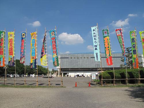 大相撲名古屋場所を見る