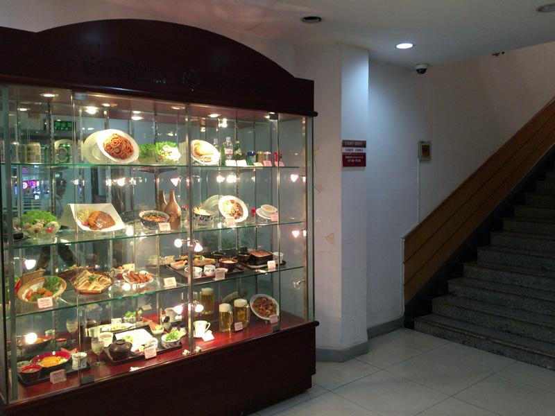 上海国际机场候机楼餐饮