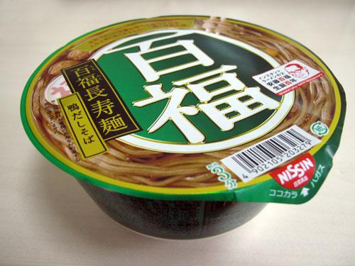 日清食品の安藤百福生誕100年記念カップ麺