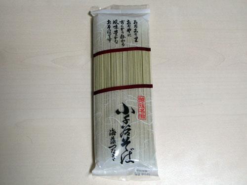 たかのの小千谷そば (乾麺)